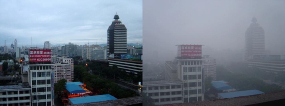Peking savusumussa.