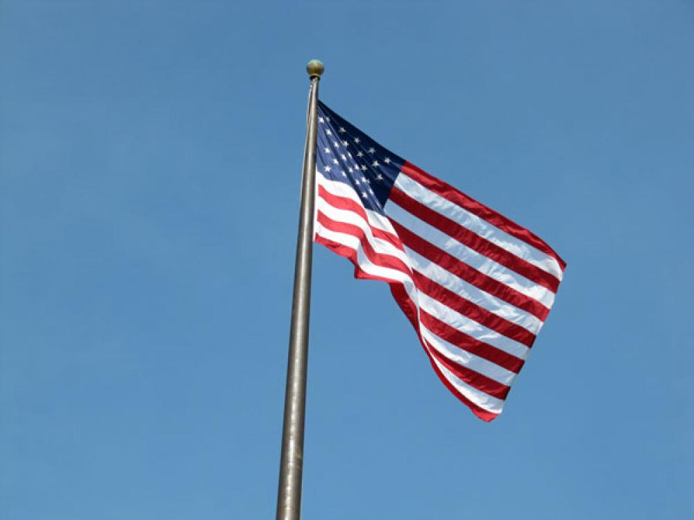Yhdysvaltain lippu.